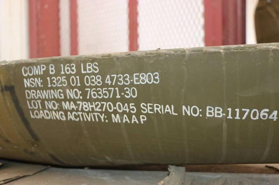 Remnant of US cluster bomb in Yemen